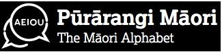 Māori Pronunciation